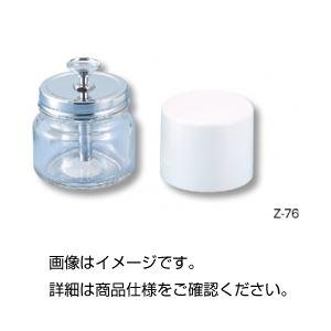 その他 (まとめ)クリーンポット Z-76【×5セット】 ds-1591182