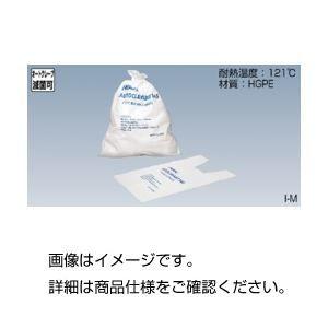 その他 オートクレーブバックI-L (100枚入) ds-1591661