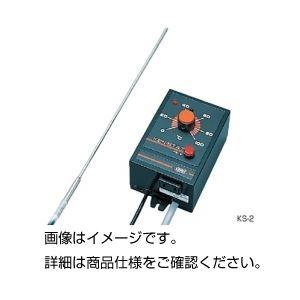 その他 ケニスタット KS-2T(テフロン被覆センサー付) ds-1592337