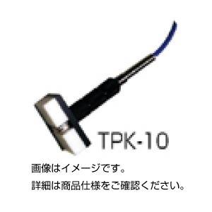 その他 K熱電対センサー TPK-10 ds-1592424