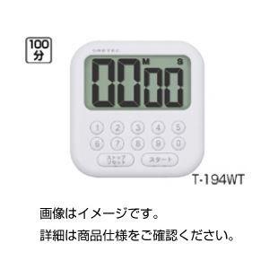 その他 (まとめ)大画面タイマー T-194WT【×10セット】 ds-1592504