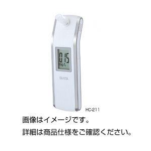 その他 アルコールセンサー HC-211 ds-1592870