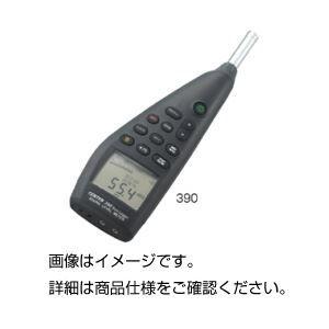 その他 デジタル騒音計 390 ds-1592936
