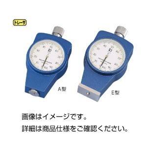 その他 ゴム・プラスチック硬度計KR-24A(置針型) ds-1592981