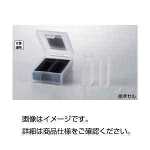 その他 (まとめ)標準セル Q-10【×3セット】 ds-1593720