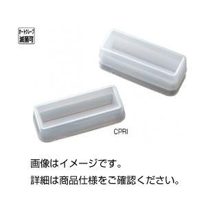 その他 (まとめ)リザーバー CPRI-50(10個/袋×5)【×3セット】 ds-1594751