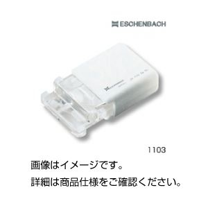その他 (まとめ)ダブルポケットルーペ1103【×5セット】 ds-1594918