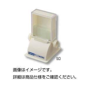 その他 (まとめ)スライドグラスディスペンサー SD【×3セット】 ds-1594978