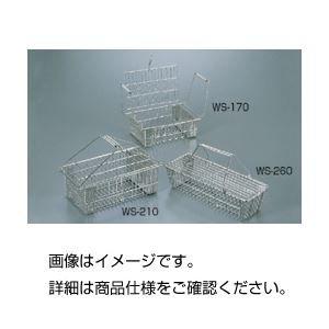 その他 (まとめ)ステンレス小物洗浄かごWS-170【×3セット】 ds-1596281