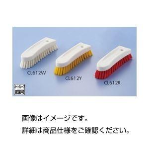 その他 (まとめ)HGハンドブラシ CL612Y(黄)【×10セット】 ds-1596365