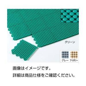 その他 (まとめ)エコスノコ 144(10枚組)緑【×10セット】 ds-1597235