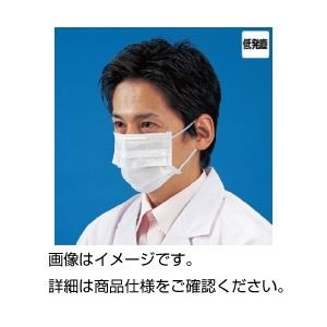 その他 クリーンマスク EFP-P(50枚入×20袋) ds-1597319