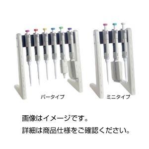その他 (まとめ)ピペットスタンド フィンピペット用/バータイプ プラスチック製 【×3セット】 ds-1597629