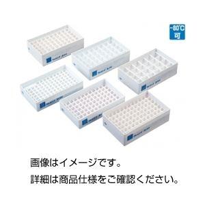 その他 (まとめ)フリージングコンテナFC-08【×10セット】 ds-1597754