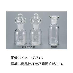 その他 (まとめ)定量フラン瓶 GA-102【×3セット】 ds-1598275