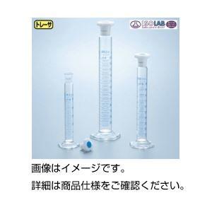その他 (まとめ)有栓メスシリンダー(ISOLAB)25ml【×3セット】 ds-1598403