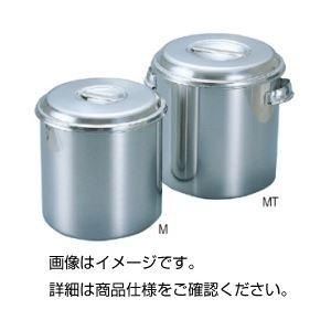 その他 (まとめ)丸型ステンレスポットM-18【×3セット】 ds-1598805
