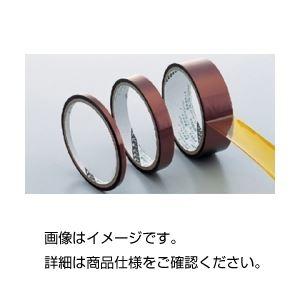 その他 (まとめ)カプトン粘着テープ 12mm【×5セット】 ds-1599050