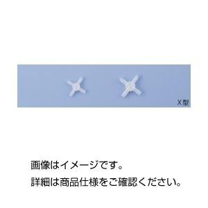 その他 (まとめ)ミニコネクター(10個入) MCX-22【×30セット】 ds-1599301