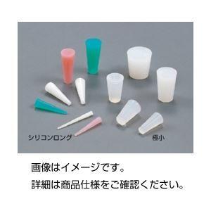 その他 (まとめ)シリコンロング栓 L-7白 (100個)【×3セット】 ds-1599317
