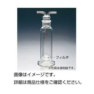送料無料 新登場 その他 ガス洗浄瓶 高品質新品 板フィルター付 34 125ml 2 ds-1600431