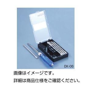 その他 (まとめ)検電ドライバーセット DK-06(6本組)【×10セット】 ds-1601332