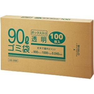 その他 (まとめ) クラフトマン 業務用透明 メタロセン配合厚手ゴミ袋 90L BOXタイプ HK-098 1箱(100枚) 【×5セット】 ds-1574141