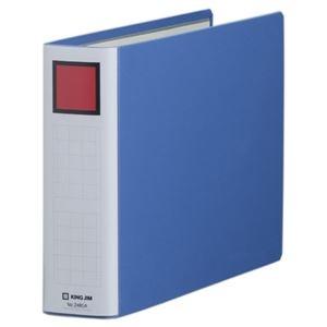 その他 (まとめ) キングファイル スーパードッチ(脱・着)イージー A4ヨコ 500枚収容 背幅66mm 青 2485A 1冊 【×10セット】 ds-1574302