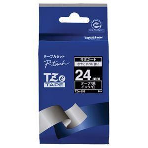 その他 (まとめ) ブラザー BROTHER ピータッチ TZeテープ ラミネートテープ 24mm 黒/白文字 TZE-355 1個 【×6セット】 ds-1574977