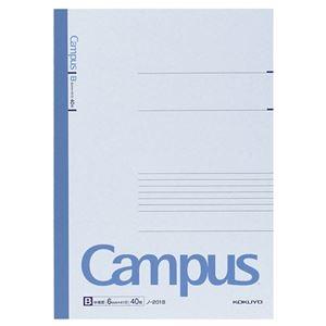 その他 (まとめ) コクヨ キャンパスノート(中横罫) A4 B罫 40枚 ノ-201B 1セット(10冊) 【×3セット】 ds-1575342