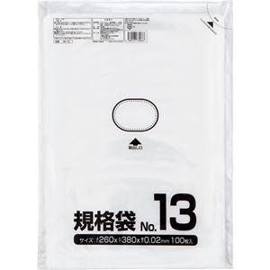 その他 (まとめ) クラフトマン 規格袋 13号 ヨコ260×タテ380×厚み0.02mm HKT-007 1セット(1000枚:100枚×10パック) 【×5セット】 ds-1576082