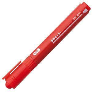 その他 (まとめ) TANOSEE キャップ式油性マーカー シングル 細字 赤 1セット(50本) 【×4セット】 ds-1576197