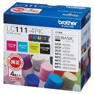 その他 (まとめ) ブラザー BROTHER インクカートリッジ お徳用 4色 LC111-4PK 1箱(4個:各色1個) 【×3セット】 ds-1577132