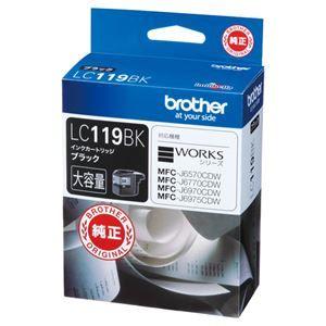 その他 (まとめ) ブラザー BROTHER インクカートリッジ 黒 大容量 LC119BK 1個 【×3セット】 ds-1577140