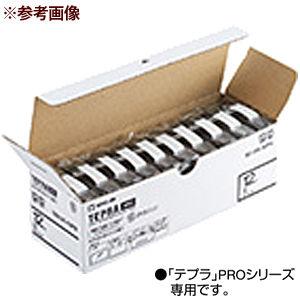 キングジム 「テプラ」PROテープエコパック(10個入り)白ラベル/24mm SS24K-10PN