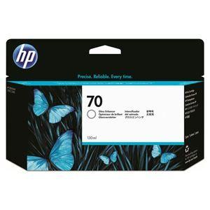 その他 (まとめ) HP70 インクカートリッジ グロスエンハンサ 130ml 顔料系 C9459A 1個 【×3セット】 ds-1578394