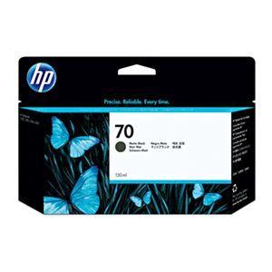 その他 (まとめ) HP70 インクカートリッジ マットブラック 130ml 顔料系 C9448A 1個 【×3セット】 ds-1578399