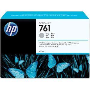 その他 (まとめ) HP761 インクカートリッジ グレー 400ml 染料系 CM995A 1個 【×3セット】 ds-1578446