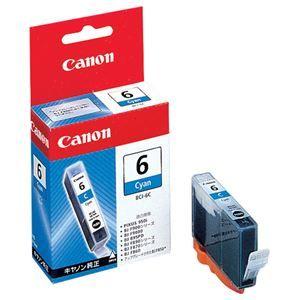 その他 (まとめ) キヤノン Canon インクタンク BCI-6C シアン 4706A001 1個 【×10セット】 ds-1578698