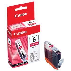 その他 (まとめ) キヤノン Canon インクタンク BCI-6M マゼンタ 4707A001 1個 【×10セット】 ds-1578699