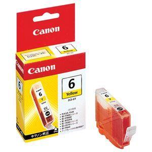 その他 (まとめ) キヤノン Canon インクタンク BCI-6Y イエロー 4708A001 1個 【×10セット】 ds-1578703