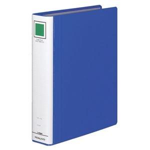 その他 (まとめ) コクヨ チューブファイル(エコツインR) B5タテ 400枚収容 背幅55mm 青 フ-RT641B 1冊 【×10セット】 ds-1578751