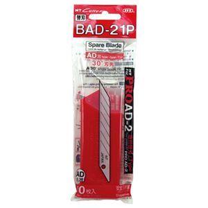 その他 (まとめ) NTカッター A型用替刃 BAD-21P 1パック(10枚) 【×20セット】 ds-1579067