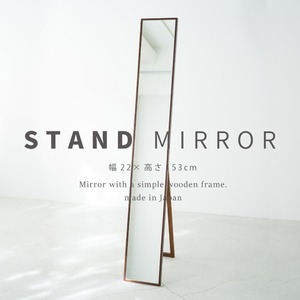 その他 細枠スタンドミラー 幅22cm(ブラウン/茶) 天然木/姿見鏡/スリム/高級感/木製/飛散防止加工/折りたたみ/北欧風/日本製/完成品/NK-1 ds-1604093