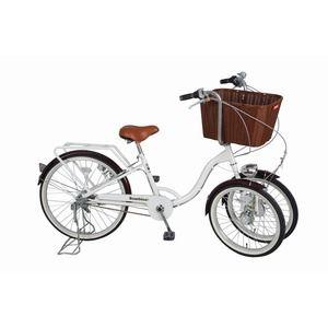 その他 3段変速 三輪自転車 【バスケット付き】 前輪20インチ/後輪24インチ ホワイト スチール 『Bambina』【代引不可】 ds-1604376