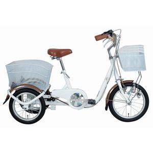 その他 スイング機能 三輪自転車 【ロータイプ ホワイト】 前16インチ/後14インチ スチール 『SWING CHARLIE』 〔買い物〕【代引不可】 ds-1604388