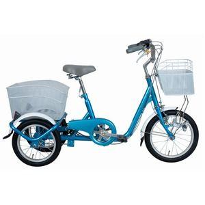その他 スイング機能 三輪自転車 【ロータイプ ブルー】 前16インチ/後14インチ スチール 『SWING CHARLIE』 〔買い物〕【代引不可】 ds-1604389