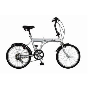 その他 折りたたみ自転車/バイシクル 【シルバー】 ノーパンクタイヤ 20インチ シマノ製6段ギア スチールフレーム 『ACTIVEPLUS911』【代引不可】 ds-1604402