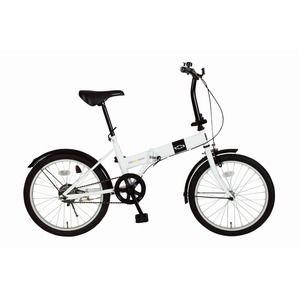 その他 折畳み自転車 CHEVROLET FDB20R MG-CV20R ds-1604424