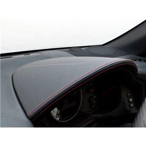 その他 86 ZN6 メーターフードカバー タイプ:レザー合皮ブラック シルクロード ds-1606100